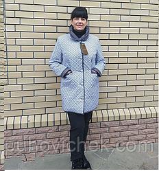 Женская куртка демисезонная размеры 50-60