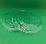 Кришка РЕТ для салатника 1300мл (50 шт), фото 2