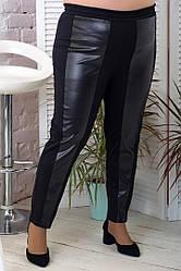 Штани жіночі на резинці великого розміру батал