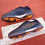 Сороконожки Adidas Copa 19.1TF (41-45), фото 3