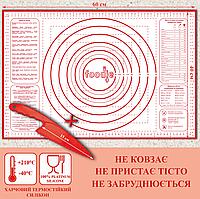 Умный силиконовый коврик для раскатки теста и выпечки Foodie 60х40см Красный
