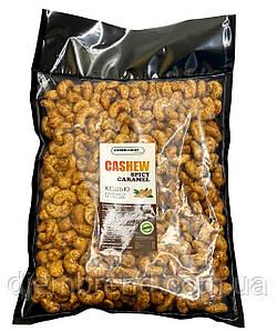Кешью карамелізований зі спеціями, 500 р. Cashew Spicy Caramel
