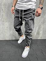Модные мужские джинсовые джоггеры на манжете серые | Производитель Турция