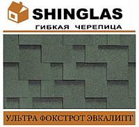 ОПТ - Черепиця SHINGLAS (SBS) Ультра Фокстрот Евкаліпт (Зелений), фото 1