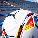 Футбольный мяч Puma LaLiga Pro 01, фото 2