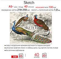Альбом для ескізів скетчбук №048 A5+ Sketch, на клеї 24х18см 40листов 100г/м2, кремовий папір Школярик