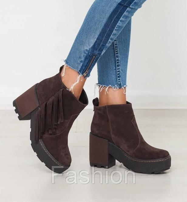 Замшевые женские ботинки с бахромой цвета шоколад