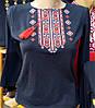 Вышитая женская футболка  226САК