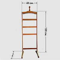 Вешалка напольная плечи Комфорт (деревянная)