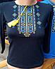 Вышитая женская футболка  305 САК