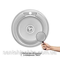 Кухонная мойка Lidz 490-A Satin 0,6 мм (LIDZ490A06SAT160), фото 3