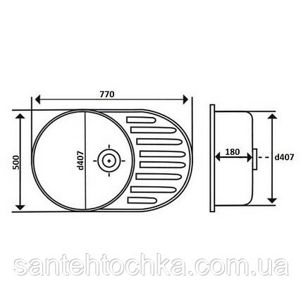 Кухонна мийка Lidz 7750 Polish 0,8 мм (LIDZ7750POL), фото 2