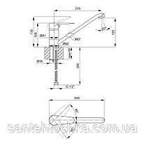 Змішувач для кухні Lidz (CRM)-14 34 002 00, фото 2