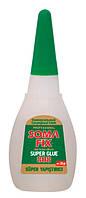 Супер клей SOMA FIX 808 (20 гр)