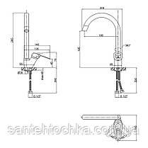 Змішувач для кухні Lidz (CRM)-16 37 007 08, фото 2
