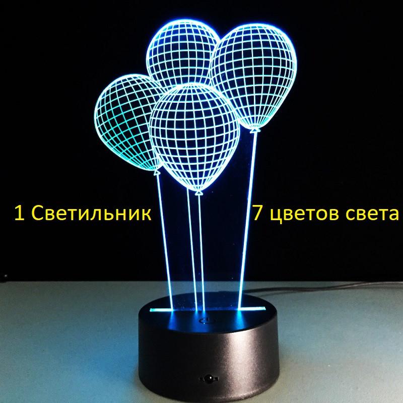 """3D светильник ,""""Шарики"""", оригинальные подарки детям, подарок дочке на день рождения"""
