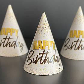 """Ковпак святковий золотий горох """"З Днем народження"""", Колпак """"Happy Birthday"""""""