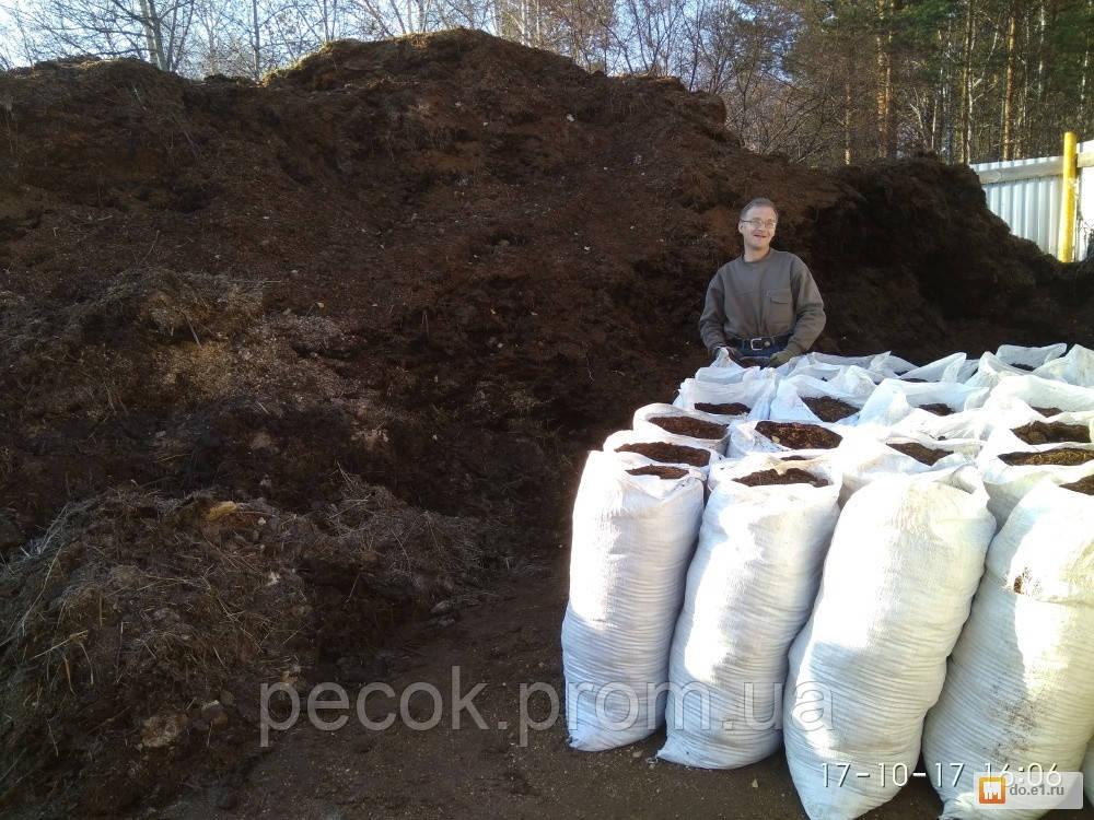 Коровяк (СЫПЕЦ) Удобрение, навоз с доставкой по Одессе и области, чернозем высочайшего качества