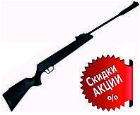 Винтовка пневматическая Artemis Airgun SR1000S