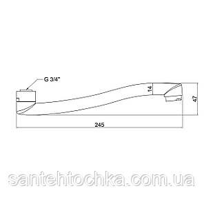 Излив для ванны Lidz (CRM) 54 02 250 01, фото 2