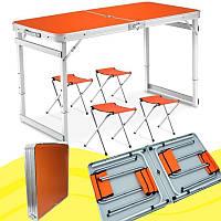 Стол туристический складной усиленный + 4 стула для пикника, кемпинга и рыбалки. Набор стол и стулья чемодан