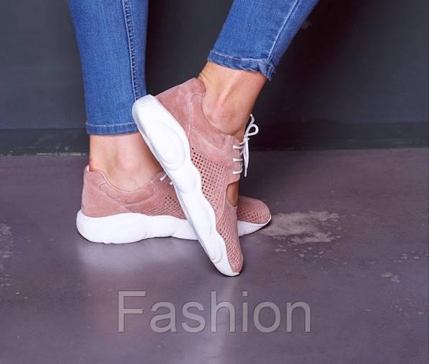 Пудрові замшеві кросівки жіночі