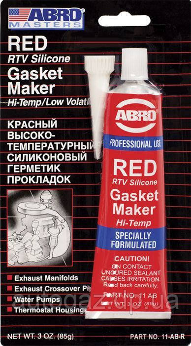 Герметик ABRO красный 80г. (шт.)