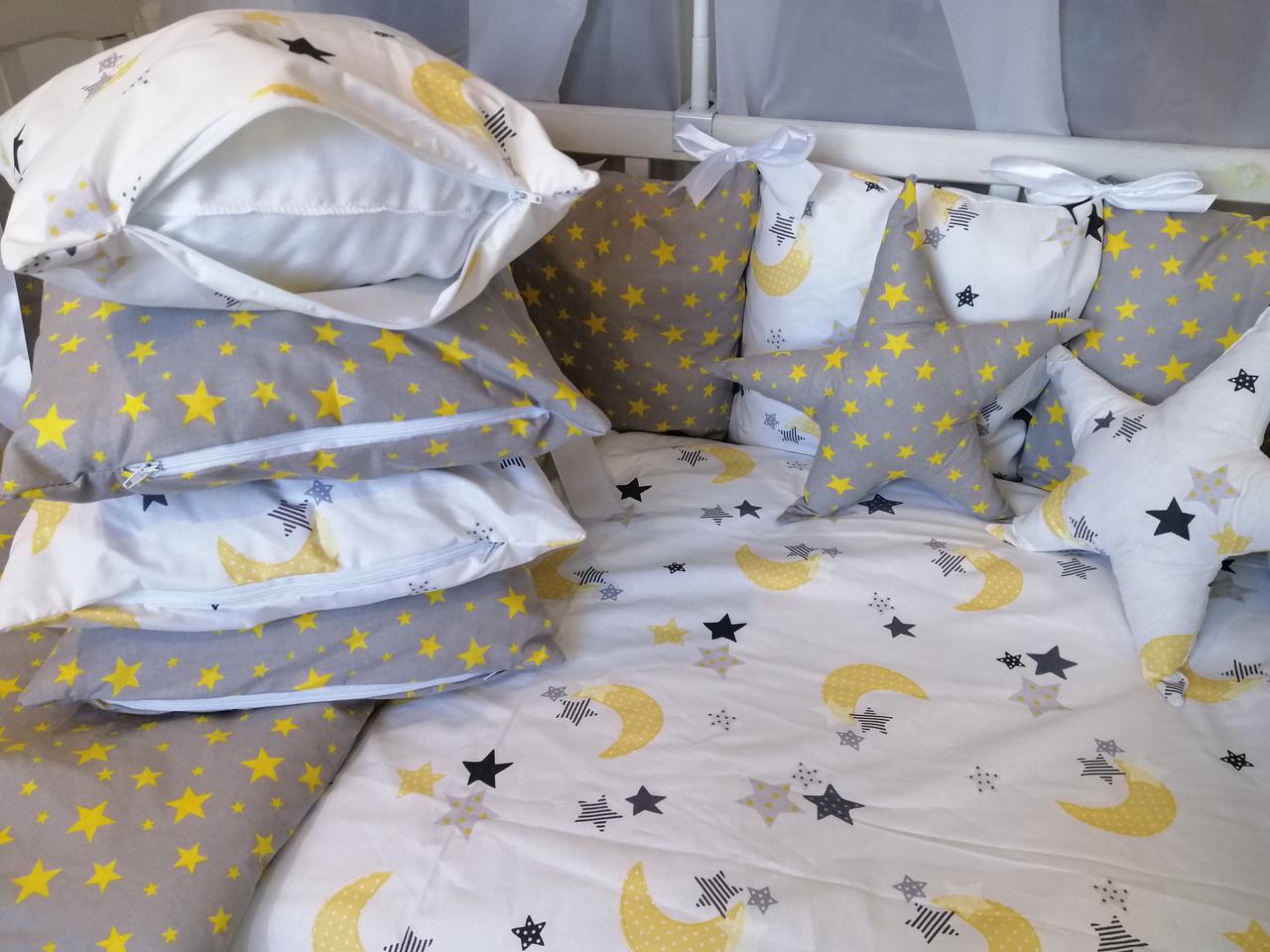 Бавовняна постільна білизна для новонароджених ( із захистом )