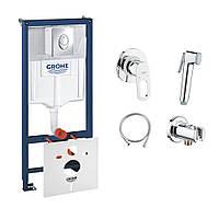 Комплект Grohe інсталяція Rapid SL 38721001+набір для гігієнічного душу BauLoop 111042