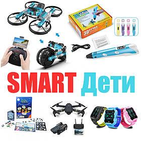 Smart Діти - добірка ХІТ товарів для дітей