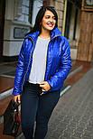 Куртка жіноча весняна великих розмірів, фото 3