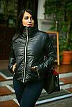 Стильна куртка жіноча демісезонна великих розмірів, фото 2