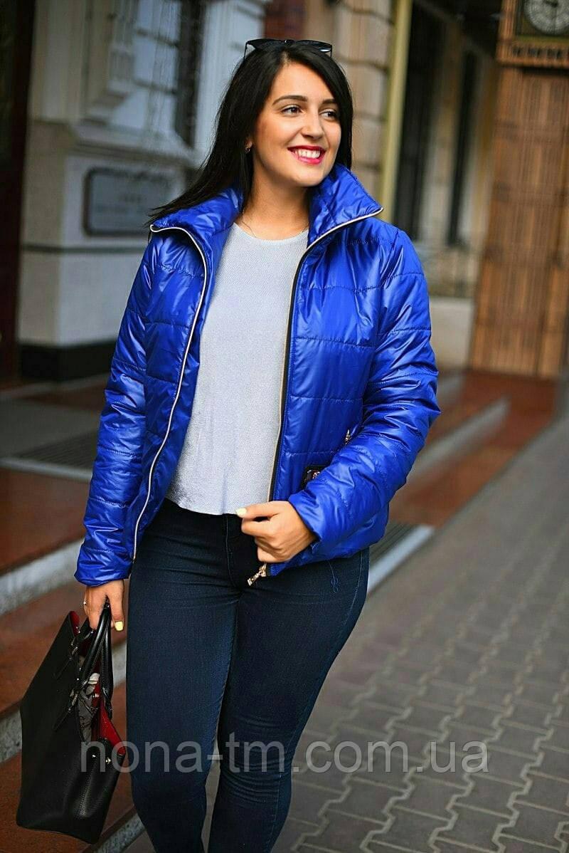 Стильна куртка жіноча демісезонна великих розмірів