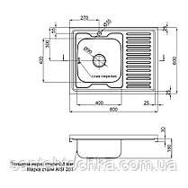 Кухонная мойка Lidz 6080-L Satin 0,8 мм (LIDZ6080LSAT8), фото 2