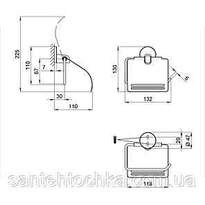 Тримач для туалетного паперу Lidz (CRM) 115.03.01, фото 2