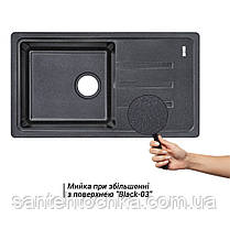 Кухонная мойка Lidz 780x435/200 BLA-03 (LIDZBLA03780435200), фото 3