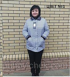 Весенняя женская куртка модная размер 48-58