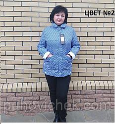 Женская куртка демисезонная без капюшона размер 48-58