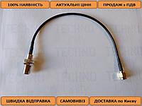 Антенный переходник (pig-tail, пигтейл) SMA to F type