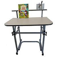 Парта-столик АР-2081