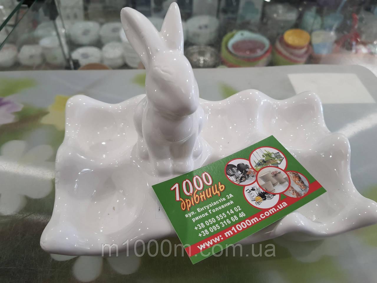Підставка для яєць керамічна на 6 яєць, зверніть увагу на дефекти