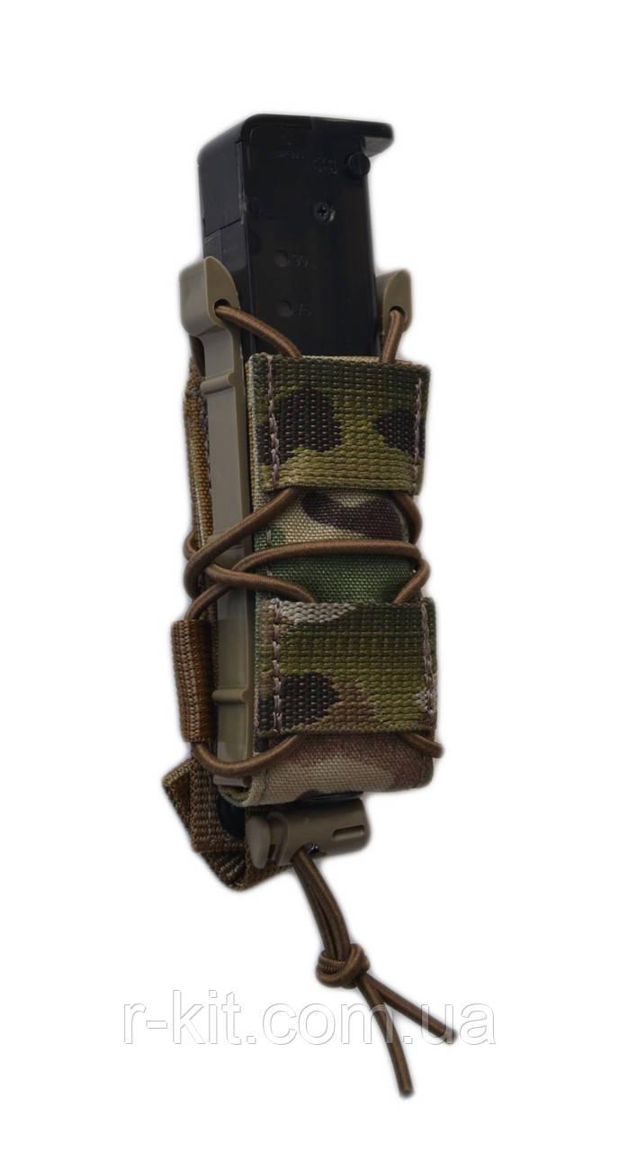 FAST пистолетный Multicam