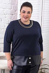 Жіноча кофта великих розмірів темно-синя стильна модна