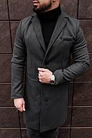 Пальто мужское демисезонное Gang темно-серое | Мужское пальто весеннее осеннее кашемировое ЛЮКС качества