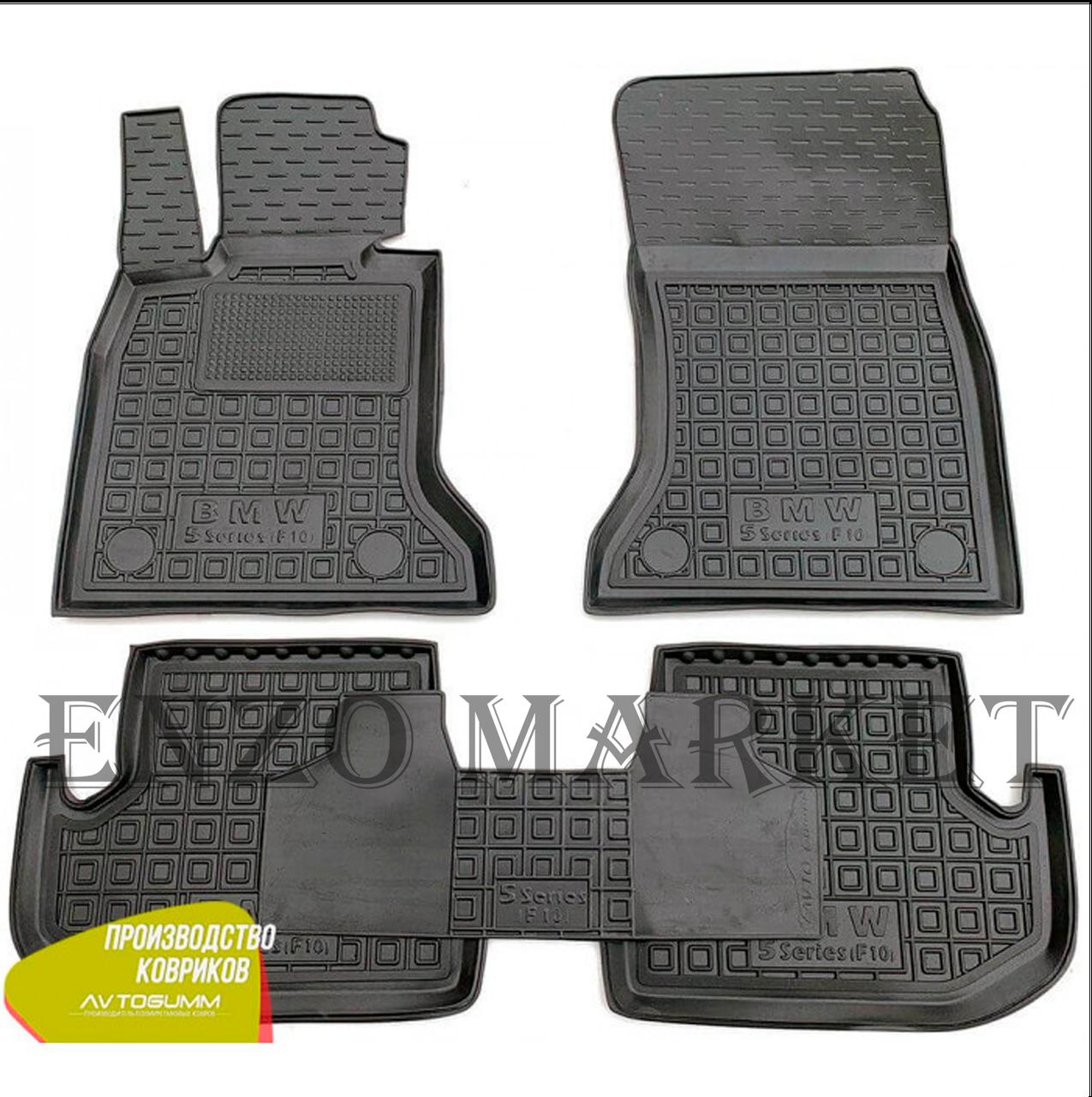 Автомобильные коврики в салон BMW 5 (F10) 2013- (Avto-Gumm)