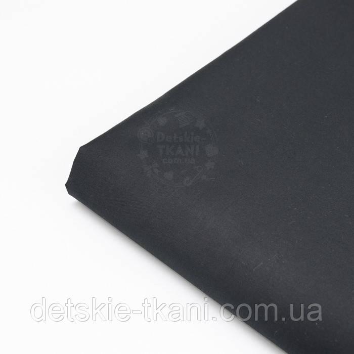 Відріз сатину однотонний, колір чорний, № 2914с, розмір 50 * 160 см