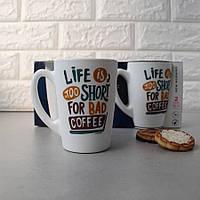 Набір великих чайних чашок Luminarc New morning Opal 320 мл 2 шт (N5145)
