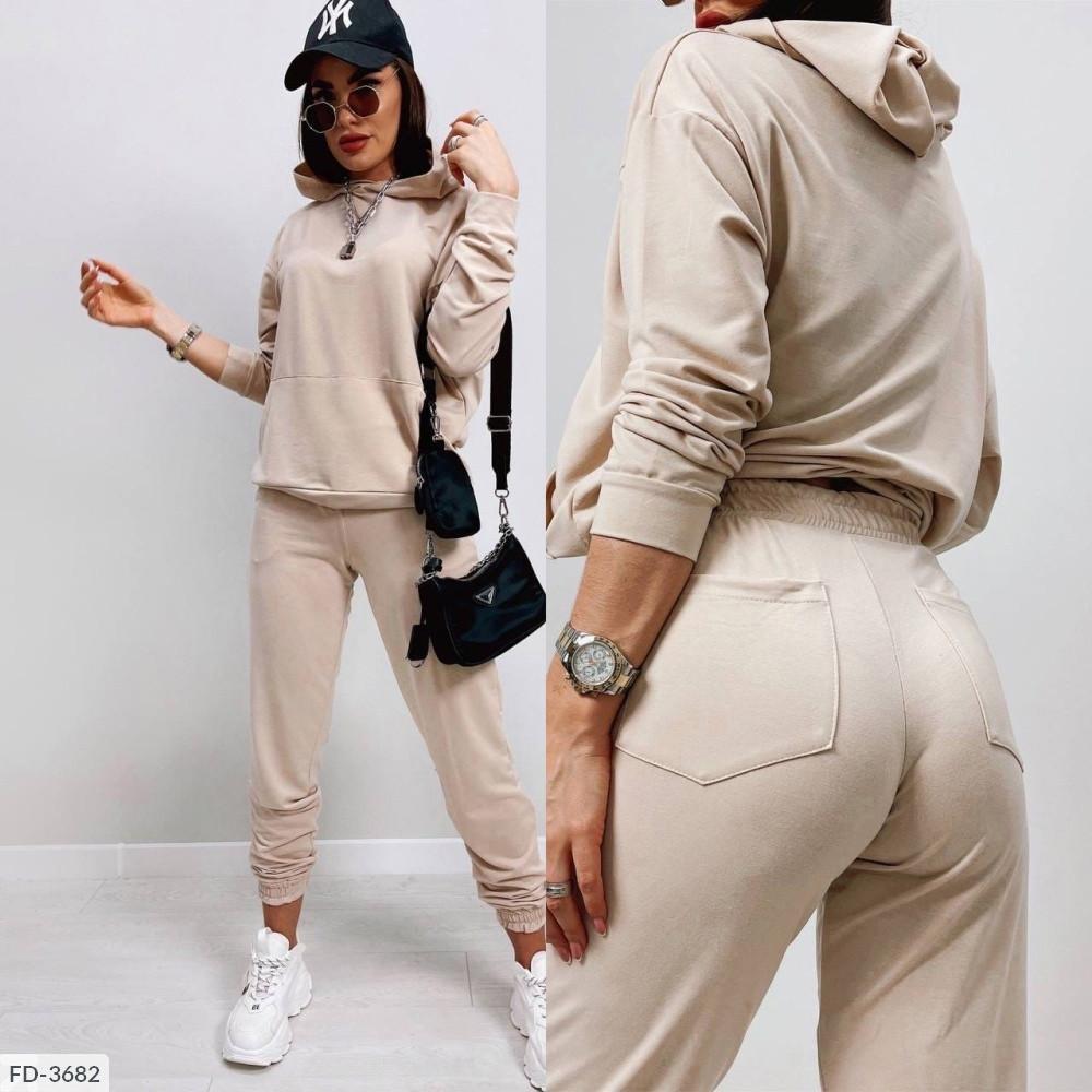 Женский спортивный костюм с кофтой