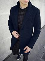 Пальто мужское кашемировое двубортное синее | Мужское пальто демисезонное весеннее осеннее Премиум качества