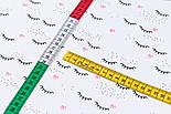 """Лоскут ткани """"Ресницы и розовые сердечки"""" на белом (№3404), размер 35*120 см, фото 4"""